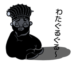 king shouen sticker #11536611