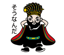 king shouen sticker #11536613