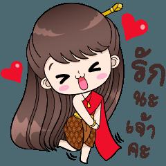 Boobib Khun Ying