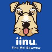 สติ๊กเกอร์ไลน์ iinu - Lakeland Terrier