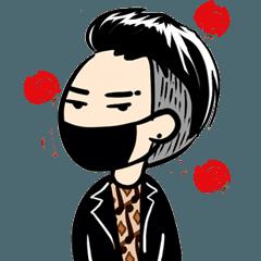 Batik Boy