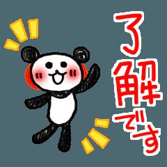 Hand-painted panda 3