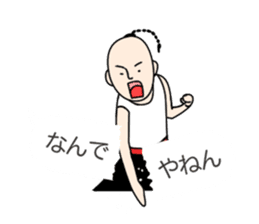 It is the way to Kung Fu sticker #11554157