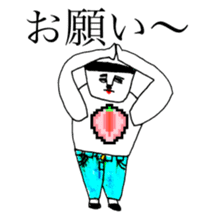 STRAWBERRY CLOTHES 5 sticker #11557893