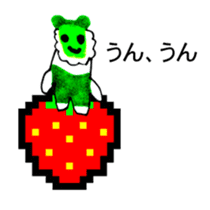 STRAWBERRY CLOTHES 5 sticker #11557894