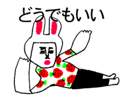 STRAWBERRY CLOTHES 5 sticker #11557919