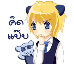 Newzkung sticker #11557939
