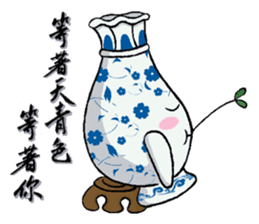 Little Blue-and-White Porcelain sticker #11564400