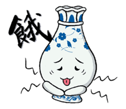 Little Blue-and-White Porcelain sticker #11564409