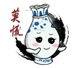 Little Blue-and-White Porcelain sticker #11564413