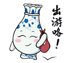 Little Blue-and-White Porcelain sticker #11564415