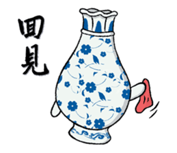 Little Blue-and-White Porcelain sticker #11564416