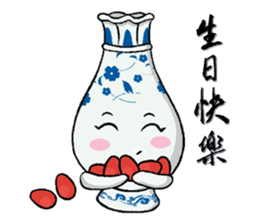Little Blue-and-White Porcelain sticker #11564421