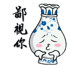 Little Blue-and-White Porcelain sticker #11564424