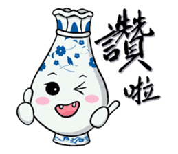Little Blue-and-White Porcelain sticker #11564425