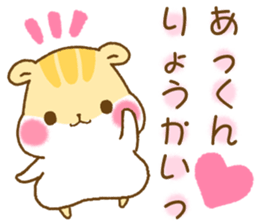 for akkun sticker #11572474