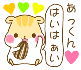 for akkun sticker #11572475