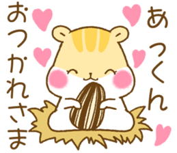 for akkun sticker #11572477