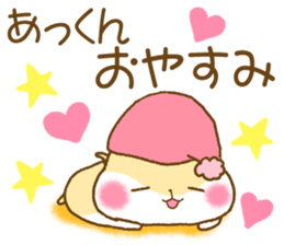 for akkun sticker #11572479