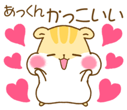 for akkun sticker #11572483