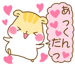 for akkun sticker #11572485