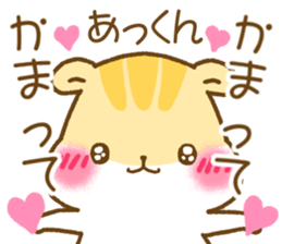 for akkun sticker #11572486