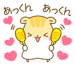 for akkun sticker #11572487