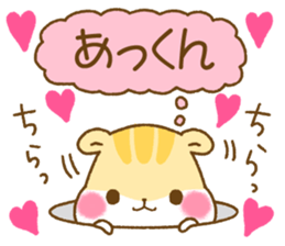 for akkun sticker #11572488