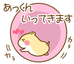 for akkun sticker #11572492