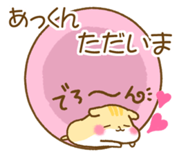 for akkun sticker #11572493