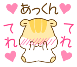 for akkun sticker #11572496