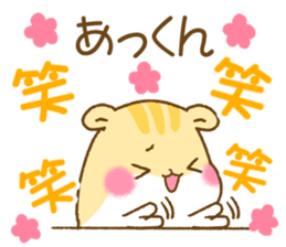 for akkun sticker #11572500