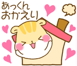 for akkun sticker #11572503