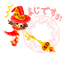The Pretty witch sticker #11574427