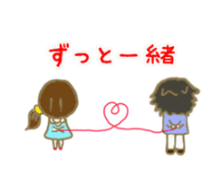 Couples in long distance relationships sticker #11580598