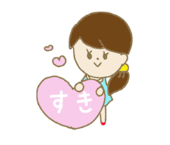 Couples in long distance relationships sticker #11580611