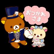 สติ๊กเกอร์ไลน์ Rilakkuma's Adventures in Wonderland