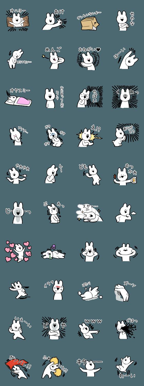 「すこぶるウサギ」のLINEスタンプ一覧