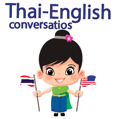 Mali Communicate in Thai - English 1