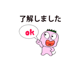 Oira kaijyu(Honorific version) sticker #11599851