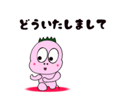 Oira kaijyu(Honorific version) sticker #11599856