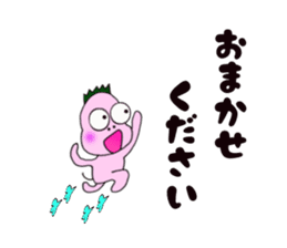 Oira kaijyu(Honorific version) sticker #11599857