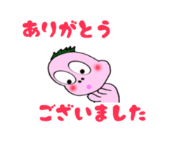 Oira kaijyu(Honorific version) sticker #11599863