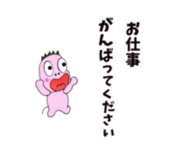 Oira kaijyu(Honorific version) sticker #11599870