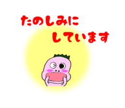 Oira kaijyu(Honorific version) sticker #11599882