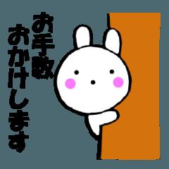 Rabbit all honorific1