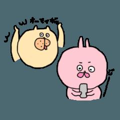 イライラするウサギ~クマ男とラブラブ編~