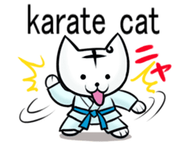 Posiro Karate sticker #11604402