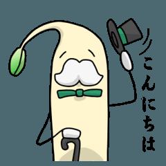 Bean sprouts gentleman