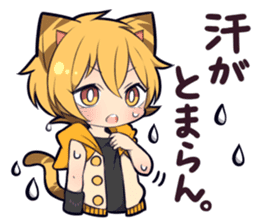 SUMMER KITTEN sticker #11608223